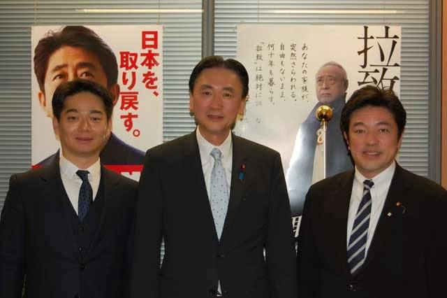 【号外】緊急ニュース、国を巻き込む^^