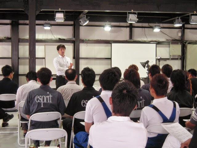 2015年1月12日から「研磨塾」が開催されます!