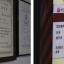 コーティング技能検定 3級・2級試験を開催 | 大阪