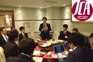 決算報告 日本コーティング協会 2016年 総会