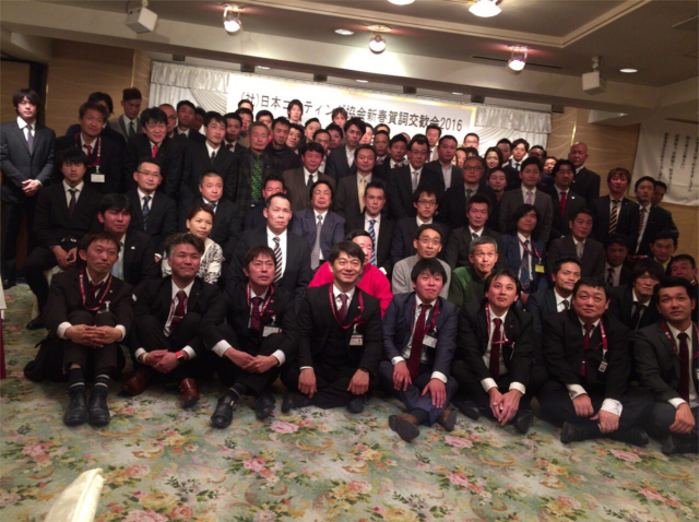 2016年 コーティング業界の賀詞交歓会(大阪)