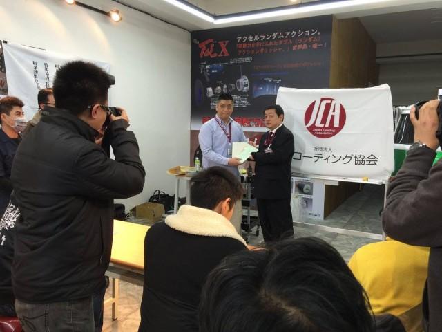 台湾地震へ義捐金 日本コーティング協会