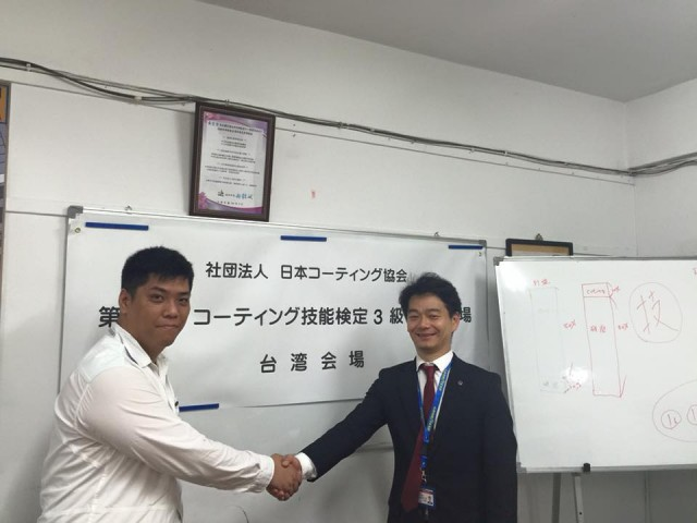 JCA台灣支部で3級試験を開催いたします