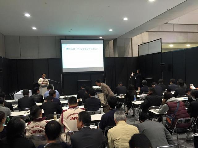 コーティング塾(経営と技術編)4月17日10時 大阪開催決定!
