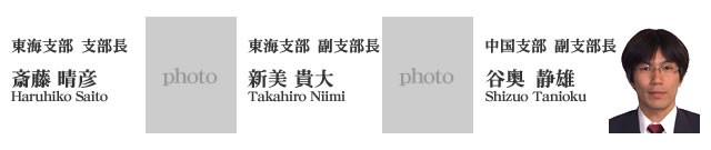 shibu01