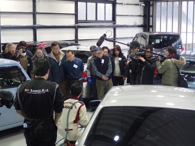 12月15日に開催された高齢者向け洗車教室を各メディアに取り上げていただきました!